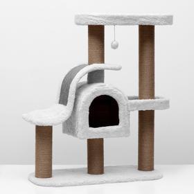 Игровой комплекс с домиком и горкой, 3 площадки, 80х40х98 см, джут, ковролин, светло-серый