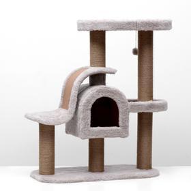 Игровой комплекс с домиком и горкой, 3 площадки, 80х40х98 см, джут, ковролин, тёмно-бежевый