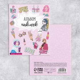 Album stickers Pink Stars 11 × 13.5 cm