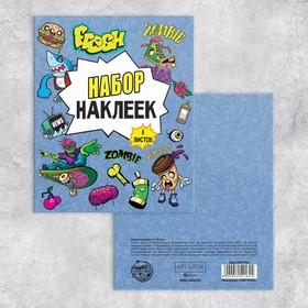 Album stickers Zombie 11 × 13.5 cm