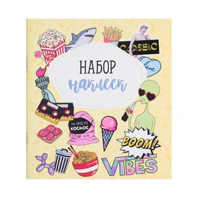 Album BOOM VIBES stickers, 11 × 13.5 cm