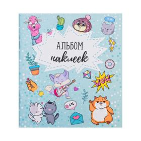 Album stickers WOW, 11 × 13.5 cm