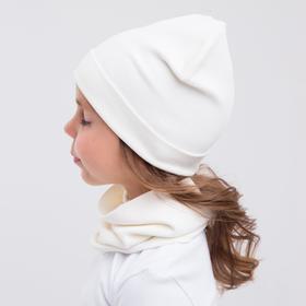 Комплект (шапка, снуд) для девочки, цвет молочный, размер 50-52 см