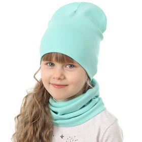 Комплект (шапка, снуд) для девочки, цвет мята, размер 50-52 см