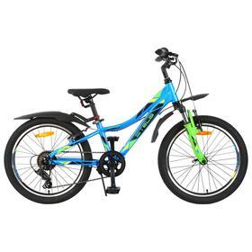"""Велосипед 20"""" Stels Pilot-260 Gent, V010, цвет синий/зеленый, размер 10"""""""