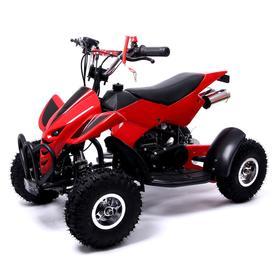 Квадроцикл бензиновый ATV R4.35 - 49cc, цвет красный