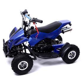 Квадроцикл бензиновый ATV R4.35 - 49cc, цвет синий