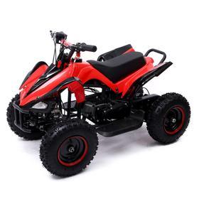 Квадроцикл бензиновый ATV R6.40 - 49cc, цвет красный