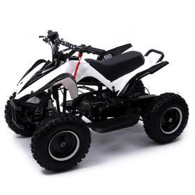 Квадроцикл бензиновый ATV R6.40 - 49cc, цвет белый