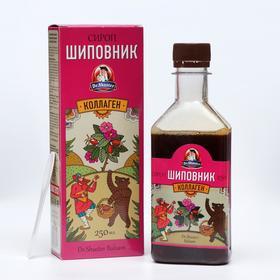 Сироп Натюрлих-фреш шиповник- коллаген, 250 мл
