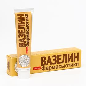 Вазелин Шустер фармасьютикл, 44 мл