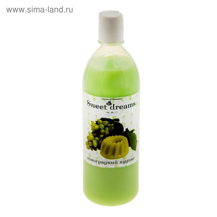 "Пена для ванн Sweet dreams ""Виноградный пудинг"" с витаминами красоты, 750 мл"