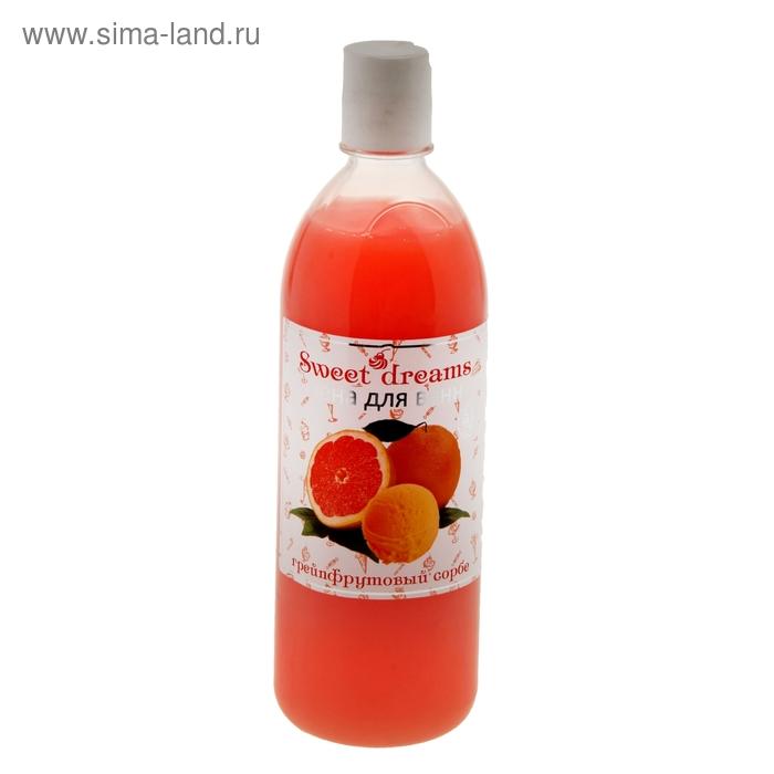 """Пена для ванн Sweet dreams с витаминами красоты """"Грейпфрутовый сорбе"""", 750 мл"""