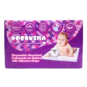 Absorbing children's diapers Dorbusha, with a sticky locking layer, 60x60, 20 pcs.