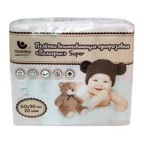 Absorbing children's diapers
