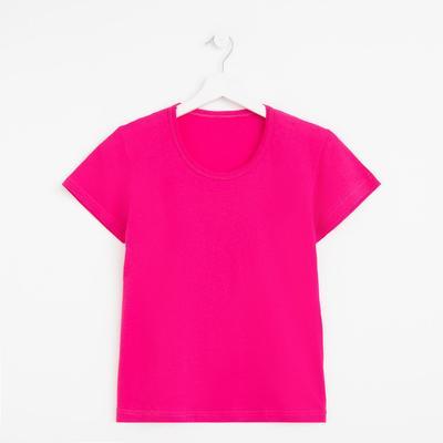 Футболка женская однотонная, цвет розовый, размер 48