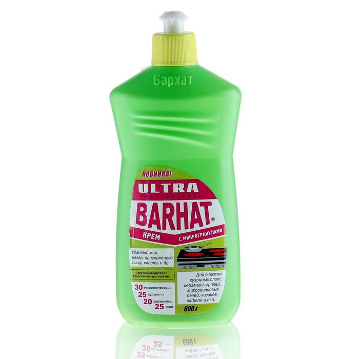 Средство для чистки плит, микроволновых печей, духовых шкафов, грилей Ultra Barhat, крем, 600 г