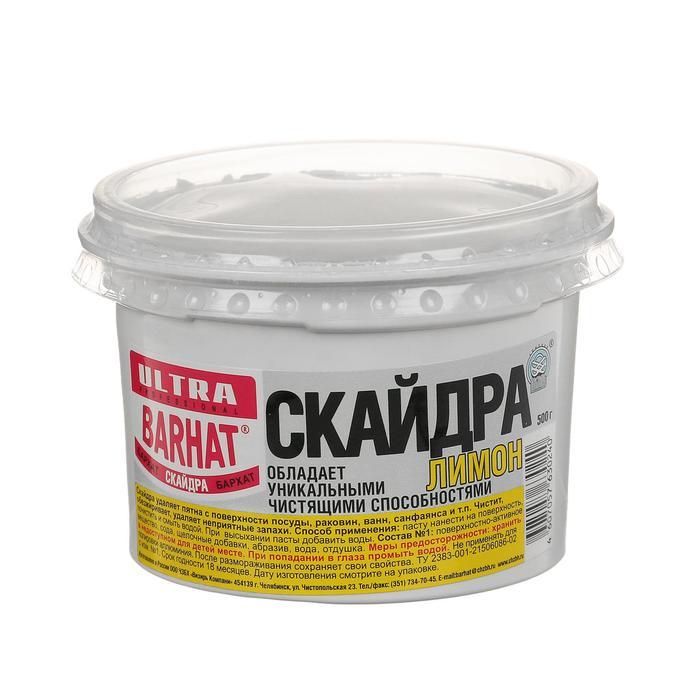 """Чистящая паста ULTRA BARHAT """"СКАЙДРА"""" для чистки посуды и любых поверхностей, лимон, 500 гр"""