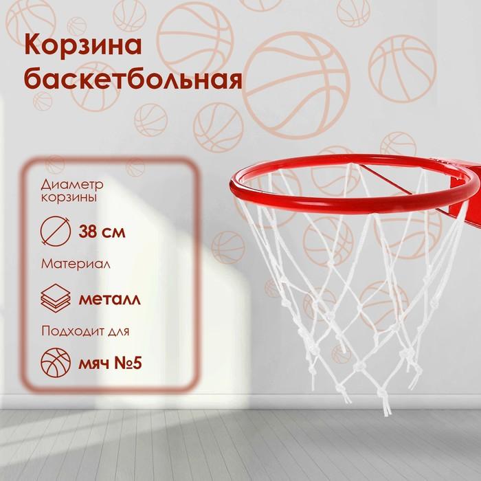 Кольцо баскетбольное №5, d 380 мм, с упором и сеткой