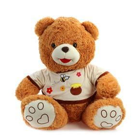 Мягкая игрушка «Медведь», 1 м