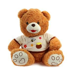 Мягкая игрушка «Медведь», 80 см, цвета МИКС в Донецке