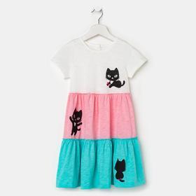 Платье для девочки, цвет белый/розовый/мятный, рост 92 см