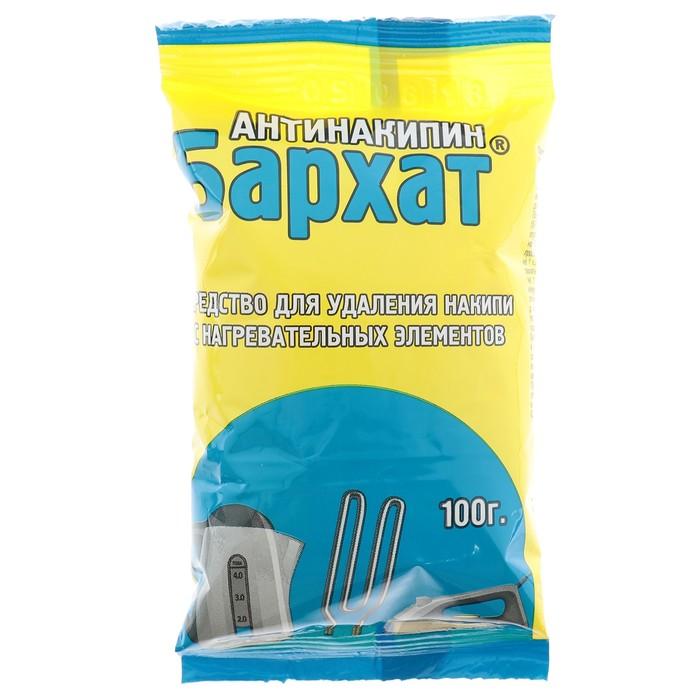 """Средство для удаления накипи с нагревательных элементов """"Бархат"""", пакет, 100 г"""