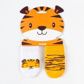 Набор носков Крошка Я «Тигрёнок», 2 пары, 10-12