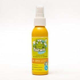 """Молочко-спрей от комаров """"Таёжа"""", детское, с маслом ши и авокадо, 100 мл"""