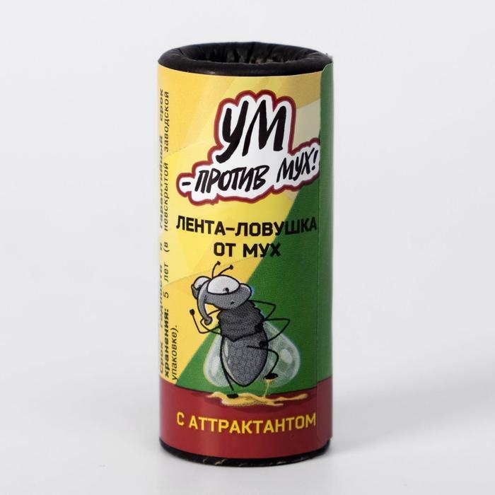 "Липкая лента от мух ""УМ-Против Мух"", с аттрактантом, 1 шт"