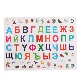 Children's developing magnetic alphabet
