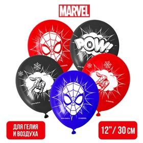 """Воздушные шары """"POW"""", Человек-паук (набор 25 шт) 12 дюйм"""