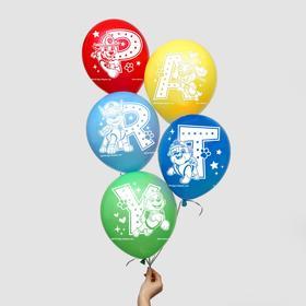 """Воздушные шары """"Party"""", (набор 5 шт) 12 дюйм"""