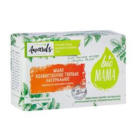 Натуральное хозяйственное мыло Bio MAMA 1 шт