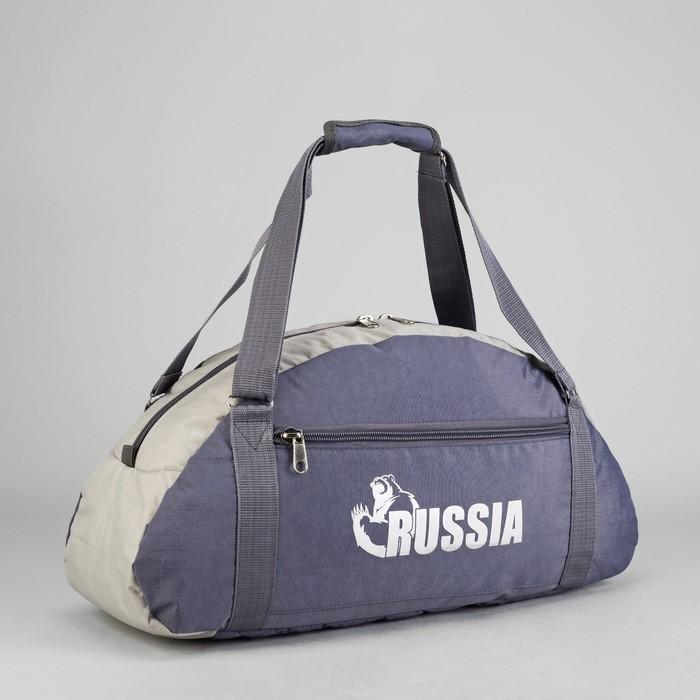 Сумка дорожная для фитнеса, 1 отдел, 1 наружный карман, рисунок МИКС, сиреневый/серый
