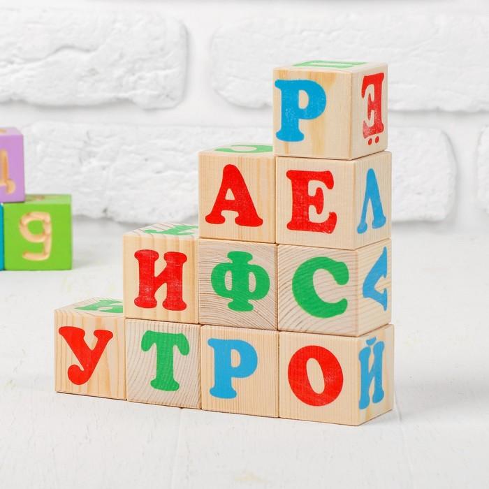 Кубики «Алфавит», 12 элементов - фото 106532971