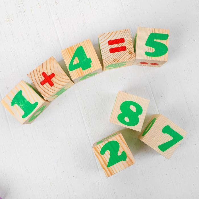 Кубики «Цифры» 12 элементов: 4 × 4 см