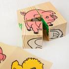"""Кубики """"Животные"""" 4 элемента"""