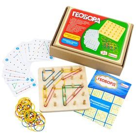 Геоборд основание, инструкция, 20 двусторонних карточек, 50 резинок, 14 × 14 × 2.5 см