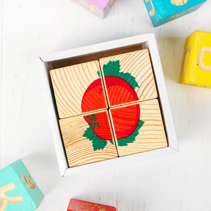 Кубики «Овощи» 4 элемента
