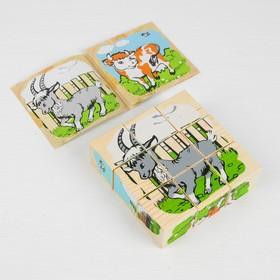 Кубики «Домашние животные», 9 элементов