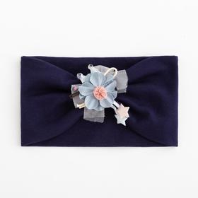 Повязка для девочки «Принцесса», цвет тёмно-синий, размер 48-54 (2-7 лет)