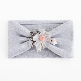 Повязка для девочки «Принцесса», цвет светло-серый, размер 48-54 (2-7 лет)