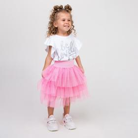 Юбка для девочки, цвет розовый, рост 92 см