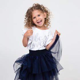 Юбка для девочки, цвет тёмно-синий, рост 104 см
