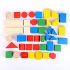 Конструктор «Цветной» 43 элемента - фото 106533048