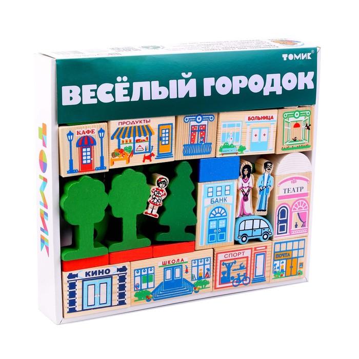 """Конструктор """"Весёлый городок"""", 56 элементов - фото 29461017"""