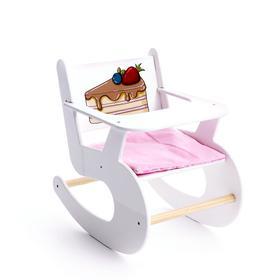 Стул-качалка для кукол «Чизкейк»
