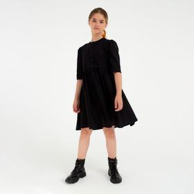 Платье для девочки MINAKU: Cotton collection, цвет чёрный, рост 104 см