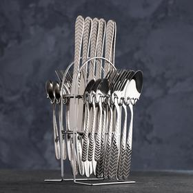 A set of cutlery on the